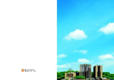 Gala Marvella Brochure 2