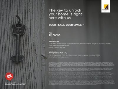 Maarq Alpha Brochure 6