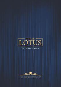 Siddhivinayak Omkar Lotus Brochure 1
