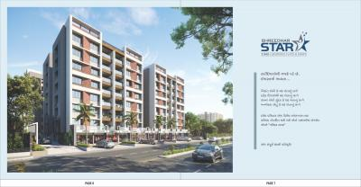 Shreeji Star Brochure 4