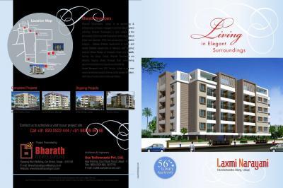 Bharath Laxmi Narayani Brochure 1