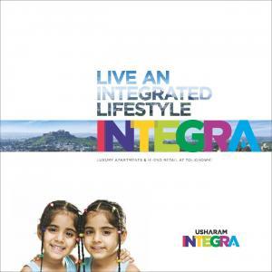 Vasavi Usharam Integra Brochure 1