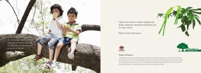 Rajeshri Maruti Aamrakunj 2 Brochure 2