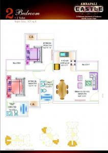 Amrapali Castle Brochure 3