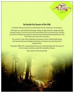 Sree Balaji Panthaniwas Dooars Brochure 2