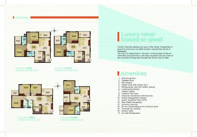 Sowparnika Atrium Brochure 3