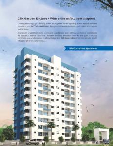 DSK Garden Enclave Brochure 3