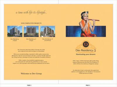 Gajanan Dev Residency 5 Brochure 2