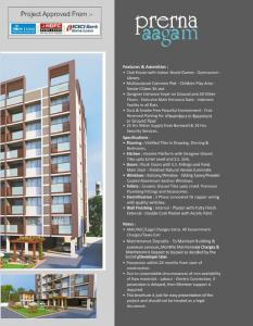 Prerna Aagam Brochure 11