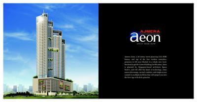 Ajmera Aeon Brochure 2