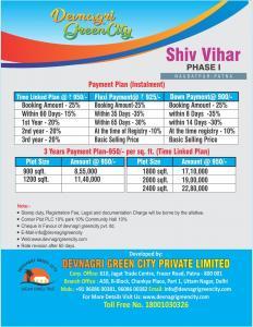 Devnagri Greencity Shiv Vihar Phase 1 Brochure 10