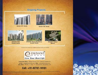 Ekdant Dronagiri Vasundhara Brochure 12