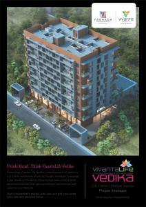 Vivanta Vantage Twenty One Brochure 1