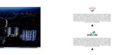 Sugam Morya Brochure 29