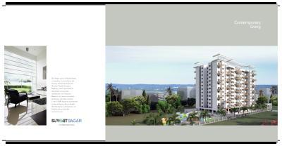 Suyojit Sagar Brochure 2