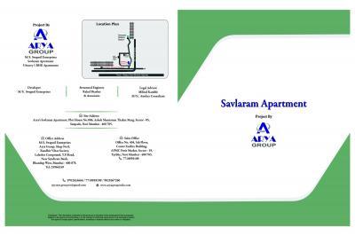 Arya Savlaram Apartment Brochure 1