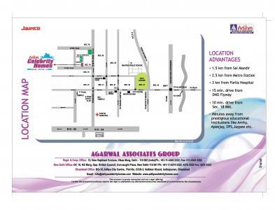 Aditya GZB Celebrity Homes Brochure 16