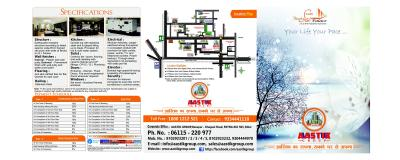 Aastik Macha Swami Sai Palace Brochure 1