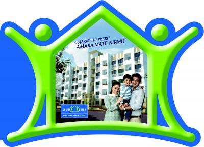 Tata Shubh Griha Brochure 1