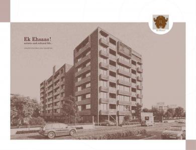 Raajpearl Royal Brochure 2