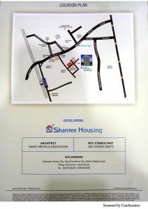 Shantee Sterling Heights A Wing Brochure 4