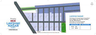 Sri Lakshmi Nagar Phase 2 Brochure 4