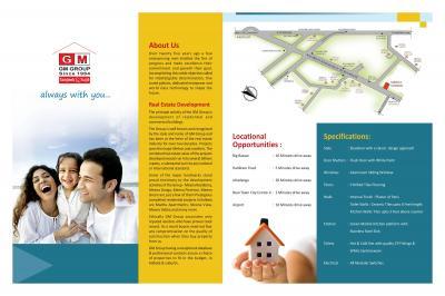 GM Meena Sparsh Brochure 2