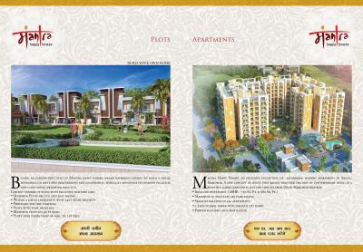 CRC Mantra Happy Homes Brochure 5