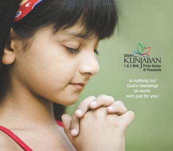 DSK Kunjaban Brochure 19