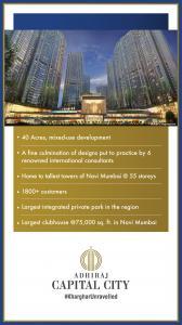Adhiraj Capital City Tower Oreka Brochure 15