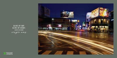 Parakite Ambience Downtown Brochure 6