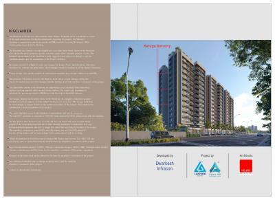 Dwarkesh Vienza Brochure 10