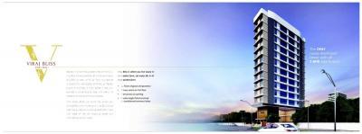 Vijay Raj Viraj Bliss Brochure 4