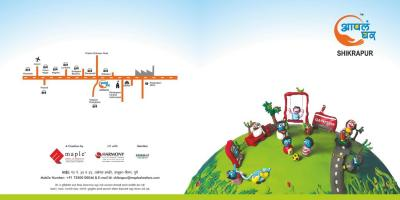 Maple Aapla Ghar Shikrapur Brochure 1