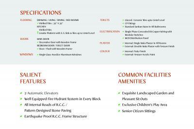 Associated Vandanam Brochure 7