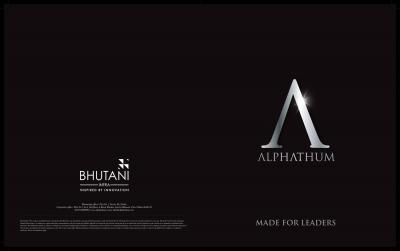 Bhutani Alphathum Brochure 1