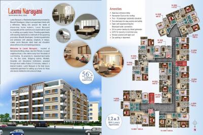 Bharath Laxmi Narayani Brochure 2