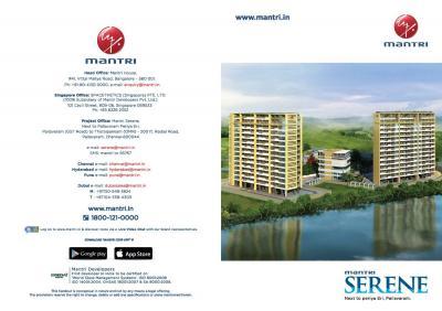 Mantri Serene Brochure 1