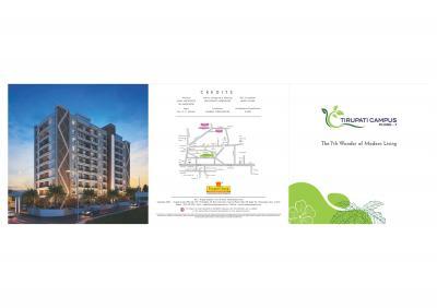 Tirupati Campus Brochure 1