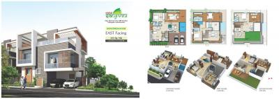 Vishal Sanjivini Brochure 6