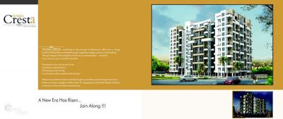 Suvan Cresta Brochure 2