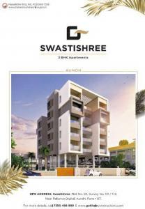 Gokhale Swastishree Brochure 1