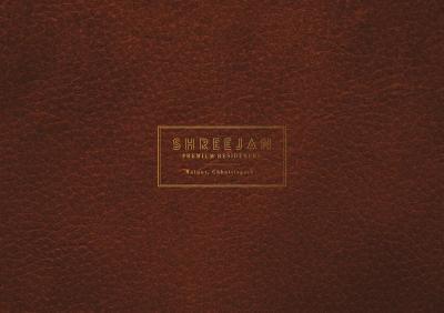 Shrijan Apartments Brochure 1