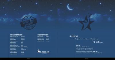 Shreeji Star Brochure 2