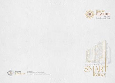 Shreenath Bhagwat Elysium Brochure 1