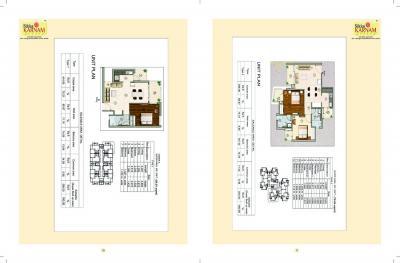 ACE Aspire Brochure 7