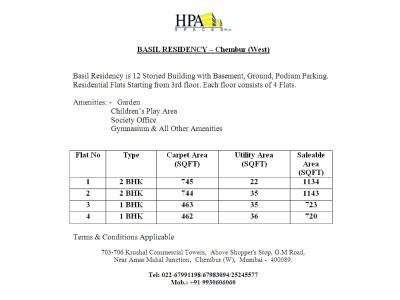 HPA Basil Residency Brochure 6