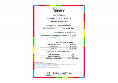 Urbainia Trinity Brochure 19