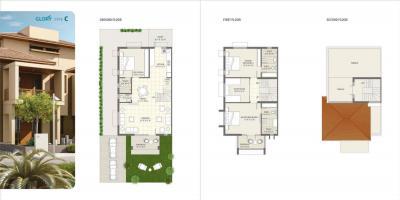 Shrinivas Super City Phase 2 Dream Brochure 25