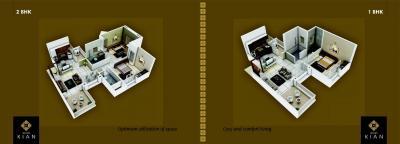 Reelicon Kian Brochure 6